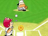 Baseball à la Ferme