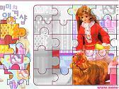 Barbie - Puzzle Mimi